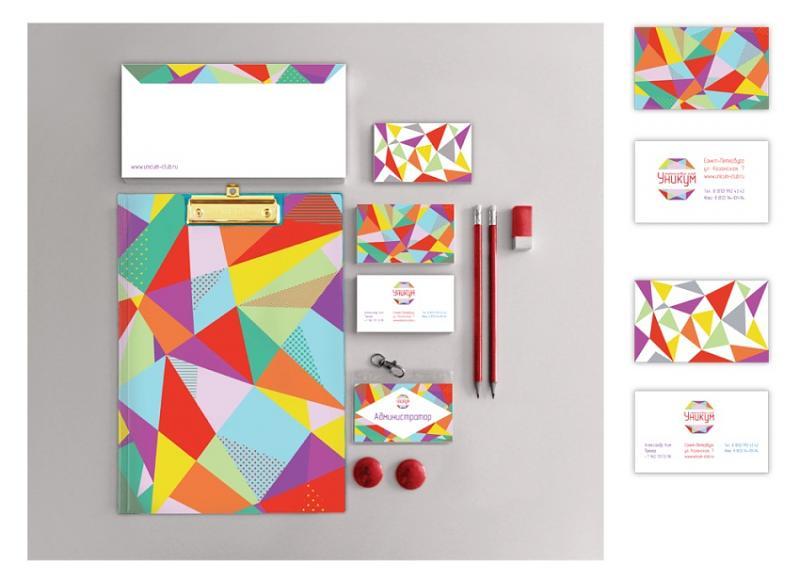 Как сделать портфолио графического дизайнера образец